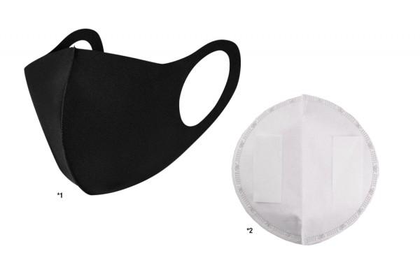 Mundschutz-Einwegmaske Zertifiziert - N95-Filter (95%-FFP2-Klasse)
